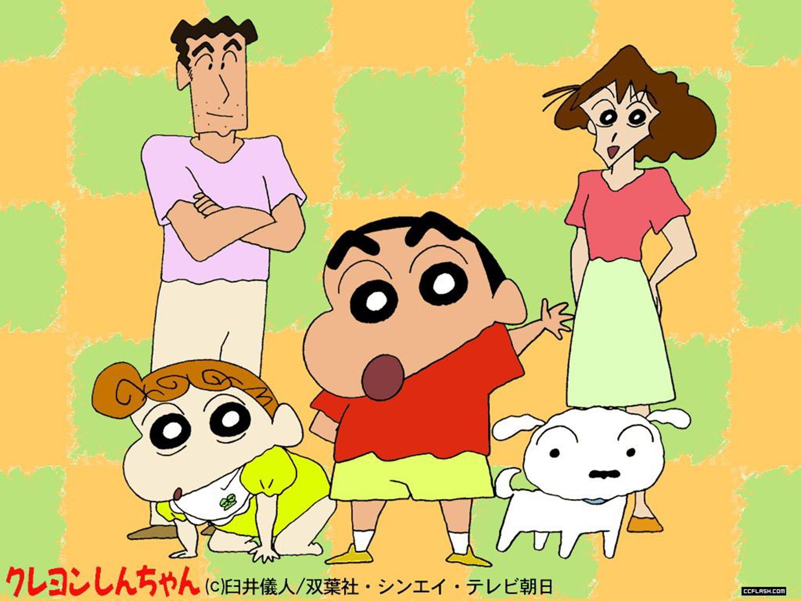 wallpaper de Shin Chan y familia
