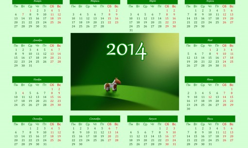 calendario para fondo de pantalla